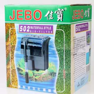 Jebo 502 Hang On Back Filter for Aquarium Fish Tank