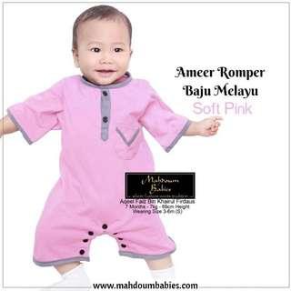 Ameer Romper Baju Melayu