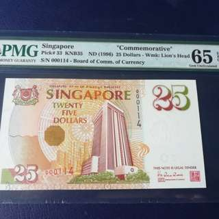 Singapore commemorative $25 lowsn 000114 everyday happy