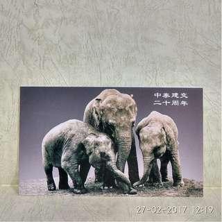 中國郵票-郵票冊