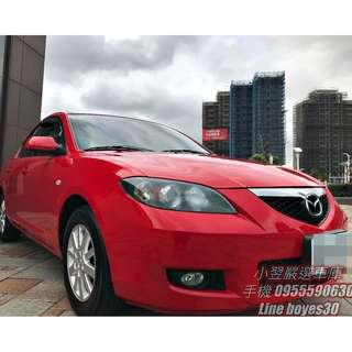 《2008 Mazda 3 1.6 頂級型》