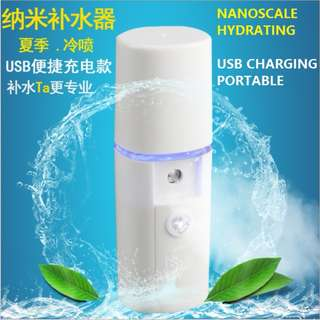 USB Nano Facial Mister, Rechargeable, Beauty Facial Steamer, Mini Portable/ Hydrate Facial Atomizer NANOSCALE HYDRATING