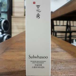 Sulwhasoo Snowise Brightening Spot Treatment for blemishes