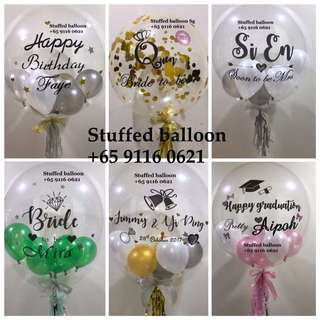 24 inch clear transparent bubble balloon, stuffed balloon, customized balloon, personalized balloon