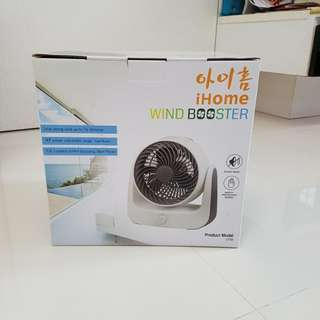 IHome Wind Booster