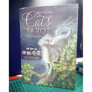 神秘的貓魅塔羅  九成新 使用過一次  整套包含:78張塔羅牌+專屬牌袋+全彩貓魅塔羅說明書  #貓魅塔羅