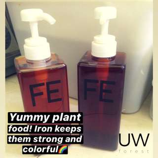 UWF Fertilizer - Iron