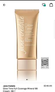 jane iredale bb cream No 7