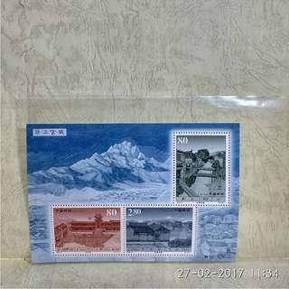 中國郵票-小型張