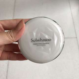 Sulwhasoo Perfecting Cushion Brightening No. 13 Light Pink