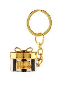 Harrods keychain (Authentic)