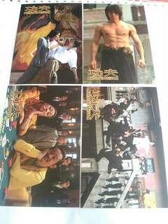 包郵 全新 周星馳電影功夫 明信片 一套 4張 STEPHEN CHOW KUNG FU HUSTLE