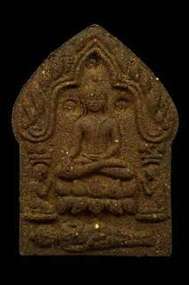 Thai Amulet Phra Khun Pean