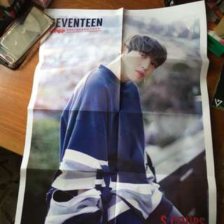 S.Coups poster ( folded )