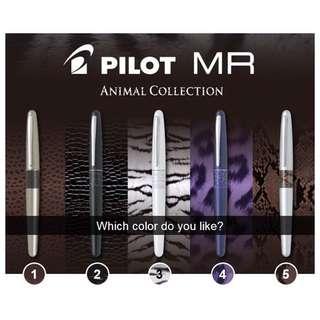 【全新】百樂 FP-MR2-F MR2鋼筆 白虎 F尖 附兩管卡水