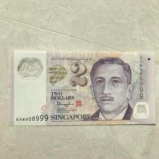 Singapore $2 two dollar note with auspicious serial number