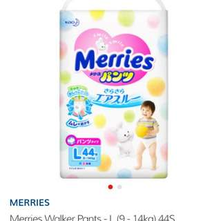 Merries Diaper