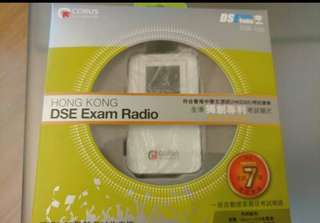 Corus DSE Exam Radio