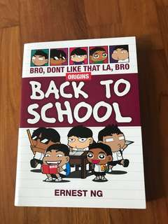 Bro Don't Like That La - Ernest Ng