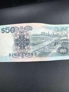 Ship series / Benjamin Sheares bridge $50 note