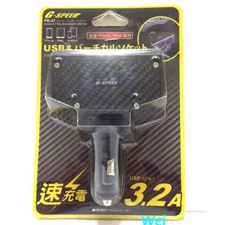 🚚 G-speed 雙孔點煙器 3.2A USB車充 速充車充