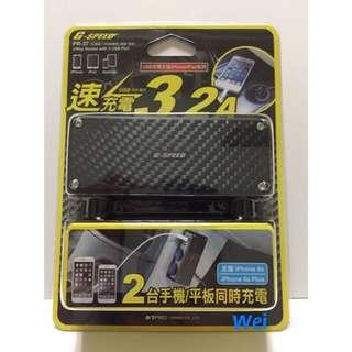 🚚 G-speed 卡夢紋路 雙孔點菸器 手機充電 USB速充 3.2A 支援iphone 安卓 平板