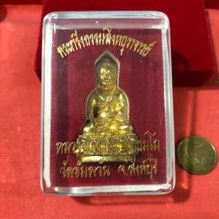 Phra Kring by lp jaran wat Ampawan sing buri 255x code 4366