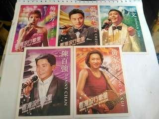 香港流行歌星 郵資已付咭5張 梅艶芳 張國榮 羅文 陳百強 黃家駒 香港郵政郵品