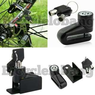 Bicycle Bike Motorcycle Disc Brake Anti-Theft Lock