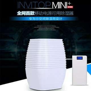 usb /Dc 抽濕機抽濕器吸濕器吸濕大笨象除濕器除濕機 power bank dehumidifier air purifier