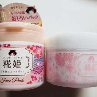 Kojihime all in one gel & face pack set