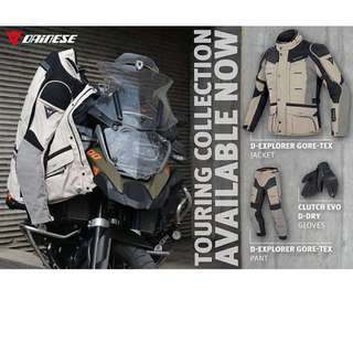 Dainese D-Explorer Jacket and Pants