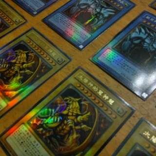 30 YuGiOh Eqyption God Card