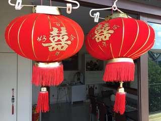Wedding & Double-Happiness Lantern
