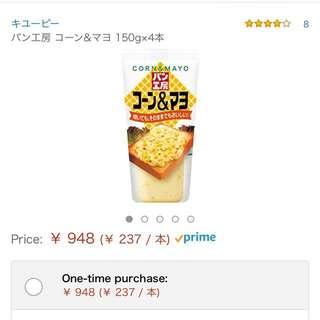 日本直送 粟米沙律味三文治醬 150gx4本