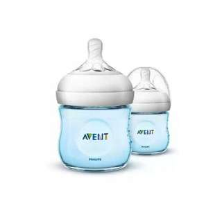 Avent Natural Blue Bottle 4oz / 125ml Twin Pack