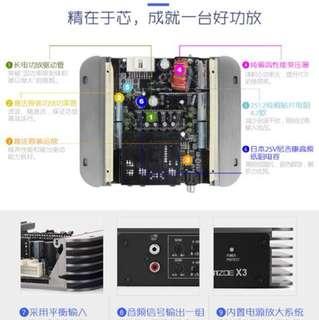 Menzoo Plug N Play Amp