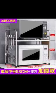 Space Saver Stainless Microwave Rack