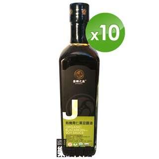 🚚 ※樂活良品※ 喜樂之泉有機青仁黑豆醬油(500ml)*10瓶/免運費,量販團購組合加碼請看賣場介紹