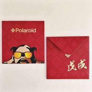 A packet of 8pcs Polaroid 2018 red packet