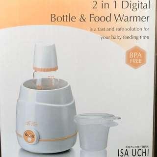 BNIB Isa Uchi Digital Milk/ Food Warmer