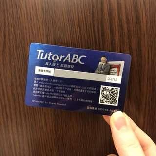 Tutor abc 價值5000儲值卡