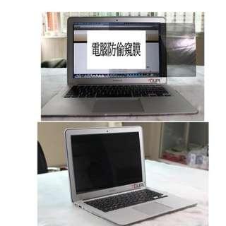 電腦防偷窺屏(($128包送貨)),不同Size都有,保障私隱電腦保蘐膜保護貼防反光護眼偷望PC
