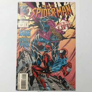 Web of Spider-Man # 121