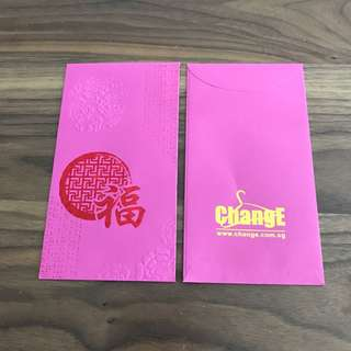 Change.com.sg Hong Bao Red Packet @sunwalker