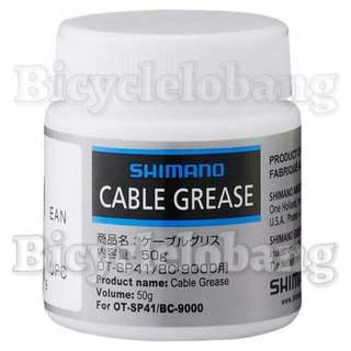 Shimano Special Grease For Cables