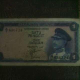 One dollar brunei1967