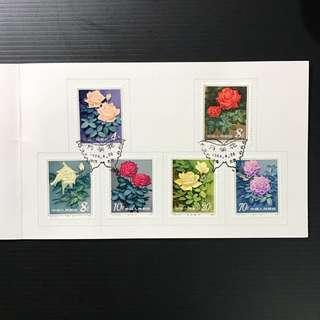 China Stamp - T93 月季花 邮折 Booklet 中国邮票 1984