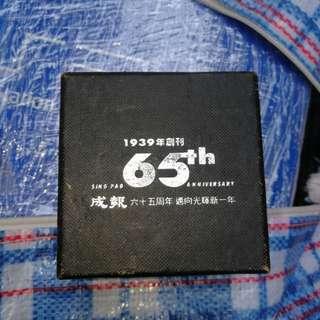 成報六十五週年紀念水晶玻璃 紙鎮