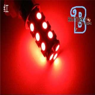 (4) LED Signal Bulb 1156/ 1157/ T20